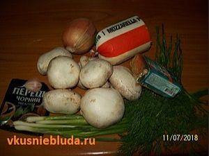 грибы сыр лук специи