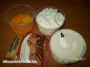 ингредиенты крем тирамису
