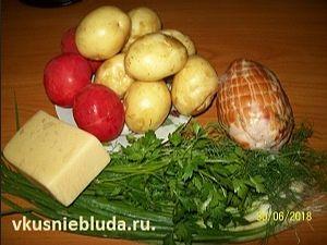 картошка ветчина сыр томаты