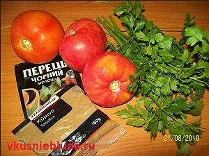 специи зелень помидоры