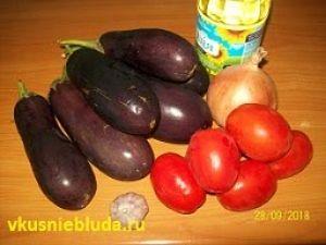 баклажаны помидоры лук