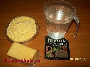кукурузная крупа сыр