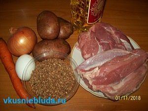 гречка индейка лук картошка