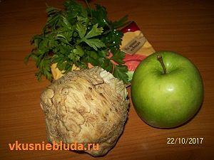 корень сельдерея яблоко