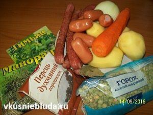 горох сосиски овощи