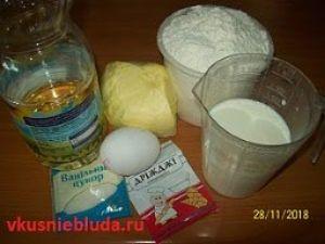 ингредиенты для пирожков с яблоками