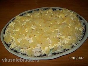 ананасовый слой салата