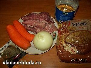 булгур мясо овощи