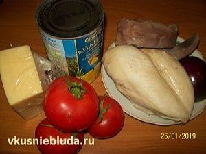 ананасы язык курица помидоры