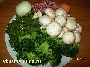 брокколи грибы перец фасоль
