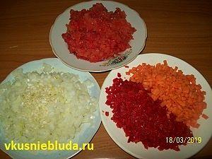 нарезка овощей для фасоли