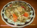 Рис с овощами в мультиварке.