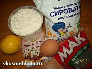 сыворотка лимон мука яйца