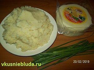 картофель сулугуни лук