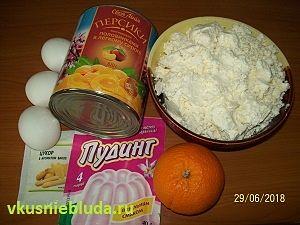 персики творог для пирога