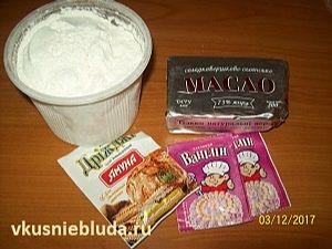 ингредиенты печенье итальянское