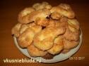 Итальянское печенье.