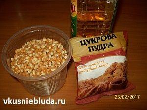 попкорн масло пудра