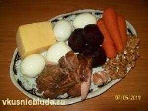 сыр копчёная курица свекла
