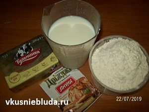 ингредиенты булочки с вишней