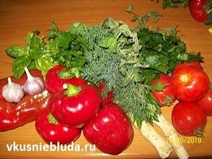 овощи травы для аджики