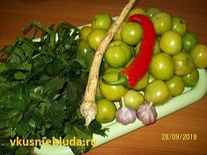 помидоры сельдерей специи