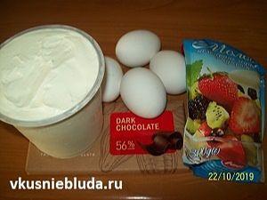 сливки шоколад яйца сгущенка