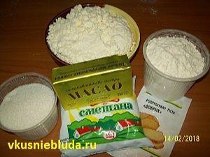 ингредиенты для деревенского пирога