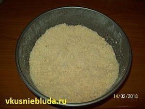 песочная крошка для пирога
