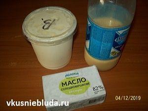ингредиенты для крема паутинка