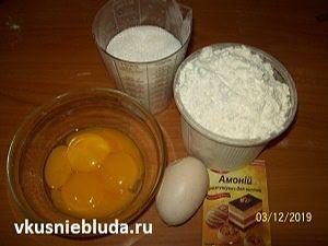 ингредиенты торт паутинка