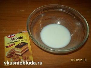 важный ингредиент для паутинки