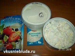 крем для профитролей продукты