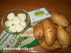 моцарелла картошка специи