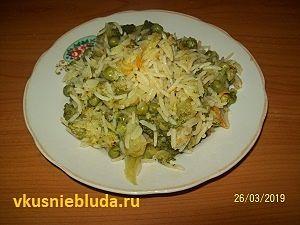 басмати с овощами