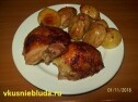 Куриные бёдрышки с картошкой.