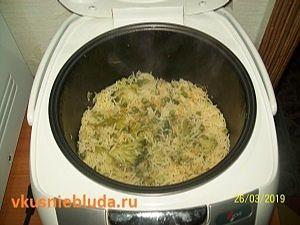 мультиварка рис басмати с овощами