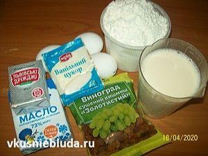 дрожжи топлёное молоко мука