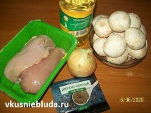 начинка грибы курица лук