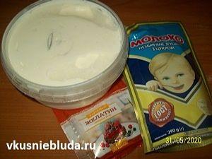 сливки сгущёнка желатин