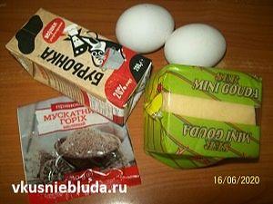 сливки сыр яйца