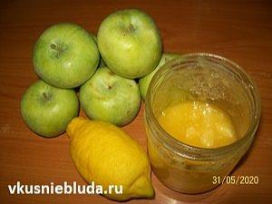 яблоки мёд лимон