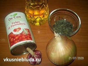 митболы ингредиенты для соуса