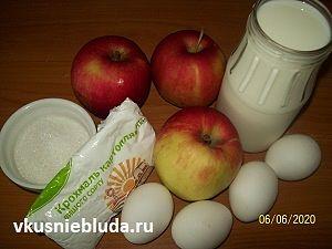 яблоки для крема