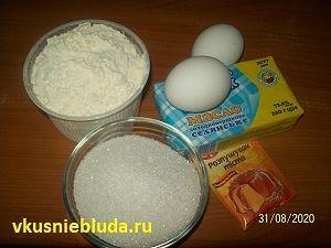 мука масло яйца сахар торт