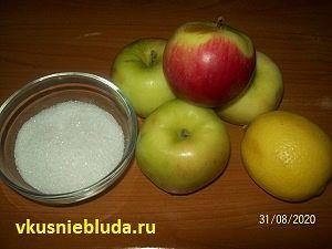 яблоки лимон сахар
