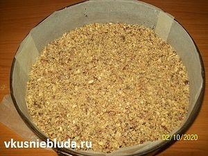 формуем пирог с орехами
