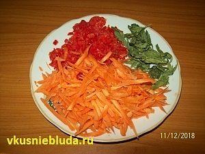 морковка сельдерей перец
