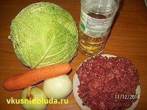 савойская капуста овощи фарш