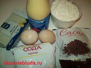 масло сгущёнка какао яйца